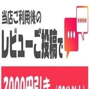 「お客様の声キャンペーン」03/08(月) 10:00 | Colors(カラーズ)のお得なニュース