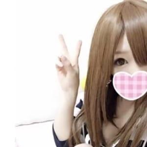 「お得な割引イベント盛りだくさん!」02/09(土) 17:02 | 時めき乙女のお得なニュース