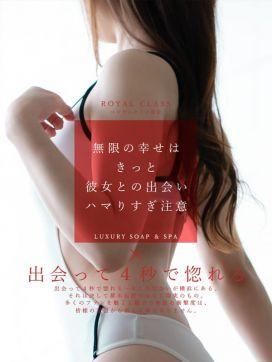 KOHAKU〔琥珀〕 無限で評判の女の子