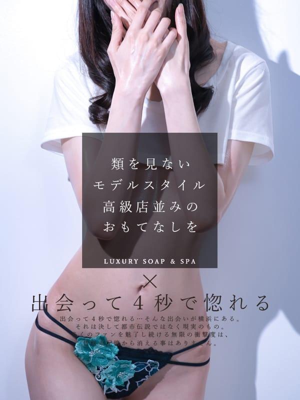 鯉夏-koinatu-【完璧なモデルスタイル】