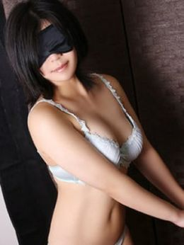 あかり | 全裸SUPER☆GIRLS~もしも裸の女が部屋に来たら~ - 新橋・汐留風俗