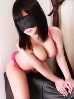 ひなの | 全裸SUPER☆GIRLS~もしも裸の女が部屋に来たら~ - 新橋・汐留風俗