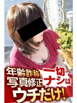 みんく   逢って30秒で即尺 京都店 - 伏見・京都南インター風俗