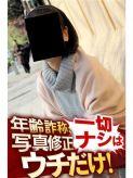 かすみ|逢って30秒で即尺 京都店でおすすめの女の子