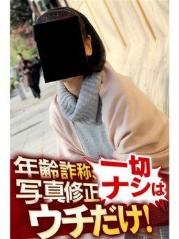 かすみ | 逢って30秒で即尺 京都店 - 伏見・京都南インター風俗