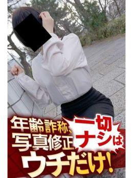 かえで | 逢って30秒で即尺 京都店 - 伏見・京都南インター風俗
