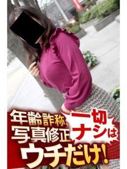 あず | 逢って30秒で即尺 京都店 - 伏見・京都南インター風俗