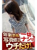 りかこ|逢って30秒で即尺 京都店でおすすめの女の子