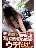 おしの|逢って30秒で即尺 京都店でおすすめの女の子
