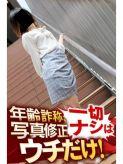 かんな|逢って30秒で即尺 京都店でおすすめの女の子
