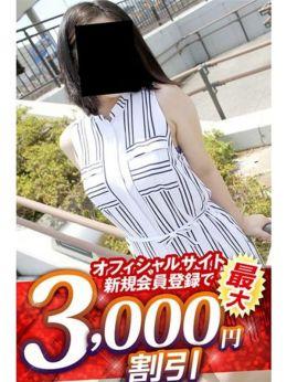 えま | 逢って30秒で即尺 京都店 - 伏見・京都南インター風俗