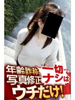 あき | 逢って30秒で即尺 京都店 - 伏見・京都南インター風俗