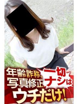 せりな   逢って30秒で即尺 京都店 - 伏見・京都南インター風俗