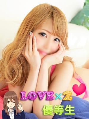まゆみ|LOVE×2優等生 - 錦糸町風俗