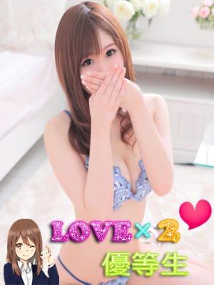 ゆか|LOVE×2優等生 - 錦糸町風俗