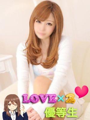 める|LOVE×2優等生 - 錦糸町風俗