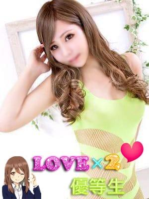よしの|LOVE×2優等生 - 錦糸町風俗