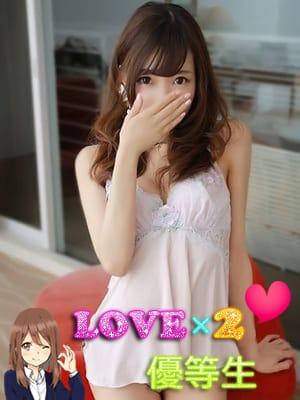 なおみ|LOVE×2優等生 - 錦糸町風俗