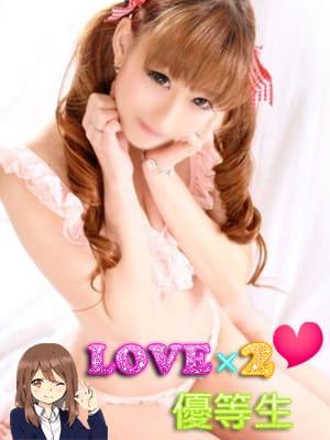 まなえ|LOVE×2優等生 - 錦糸町風俗