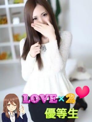 れいか|LOVE×2優等生 - 錦糸町風俗