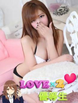かな | LOVE×2優等生 - 錦糸町風俗