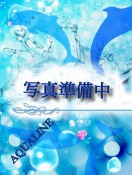 蒼井(あおい)♡ | Delivery health AQUA LINE -アクアライン- - 伊勢崎風俗