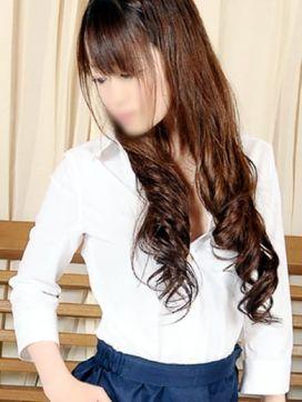 若菜|オフィスレディ福知山支店で評判の女の子