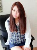 菜乃羽 オフィスレディ福知山支店でおすすめの女の子
