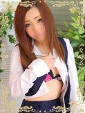 蘭|オフィスレディ福知山支店でおすすめの女の子