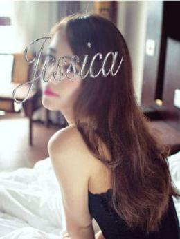ここ | Jessica(ジェシカ) - 横浜風俗