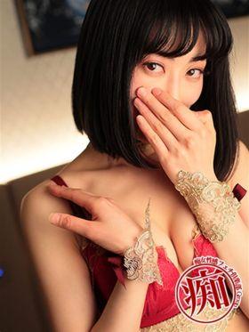 カグヤ|川崎風俗で今すぐ遊べる女の子
