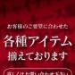 川崎痴女性感フェチ倶楽部の速報写真