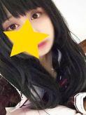 みおり|蒲田おもらし娘倶楽部でおすすめの女の子