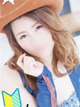ゆい | YESグループ 札幌美女図鑑 - 札幌・すすきの風俗