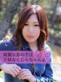 れい YESグループ 札幌美女図鑑でおすすめの女の子