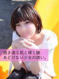 ゆきの|YESグループ 札幌美女図鑑でおすすめの女の子