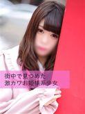 ひめか|YESグループ 札幌美女図鑑でおすすめの女の子