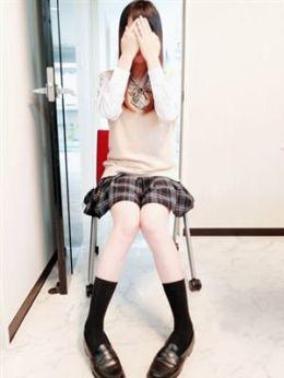 姫野のあ【業界未経験】 | 美少女専門キラキラ学園 - 倉敷風俗