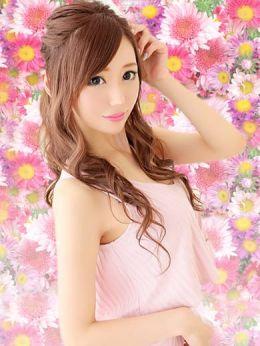 りこ | 素人美少女専門デリヘル~honey girls~西川口&戸田 - 西川口風俗