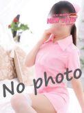 ヒナタ|New styleでおすすめの女の子