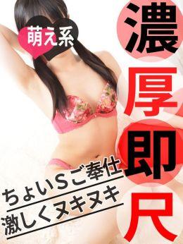 ことり【新人   土浦デリヘル倶楽部 - 土浦風俗