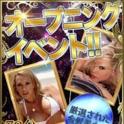 「金髪モデルのお店グランドオープン!」10/15(月) 12:30 | ブロンドワールド旭川店のお得なニュース