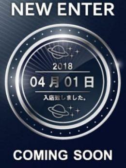 森田 | 吉祥寺SGR - 吉祥寺風俗