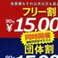 Precede 上田東御店 (プリシード上田)の速報写真