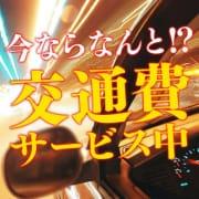 上田東御店3周年記念イベント|Precede Girls&Ladies 上田東御店