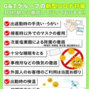 激安商事 京橋店 ~コロナ対策~|激安商事の課長命令 京橋店