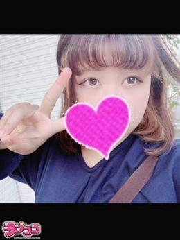 南七瀬(60分8千円)   ポチャのラブココ - 名古屋風俗