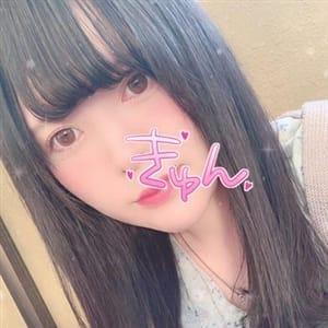 七星くりむ(60分9千円)   ポチャのラブココ - 名古屋風俗