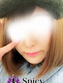 ゆい | spicyな女たち - 横浜風俗