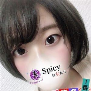 あかり | spicyな女たち - 横浜風俗